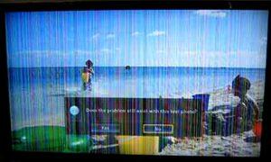 خط افقی تلویزیون